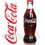 Coca Cola  0,25л стекло